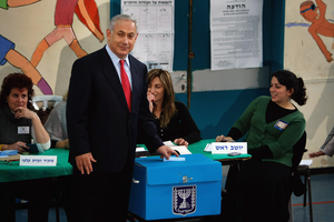Israel-Prime-Minister.png